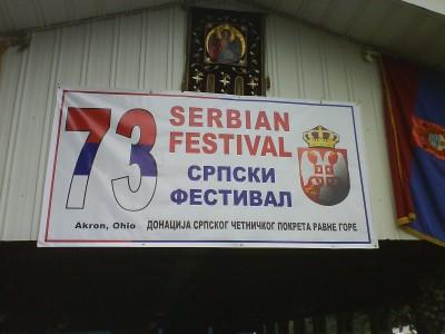 93 - serbian festival akron
