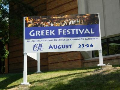 Greek Festival - Cleveland Heights